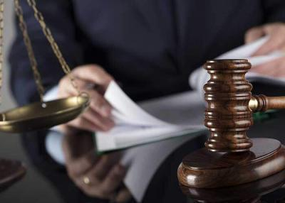 personal injury court case
